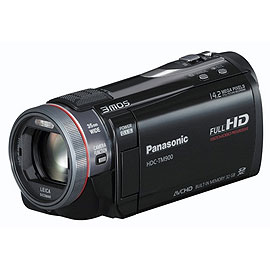 Alquiler Cámaras de Video Full HD Panasonic HDC-TM900 Pro Rental Buenos Aires Argentina